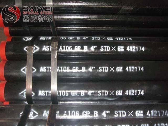 ASTM美标钢管